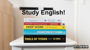 Study_English
