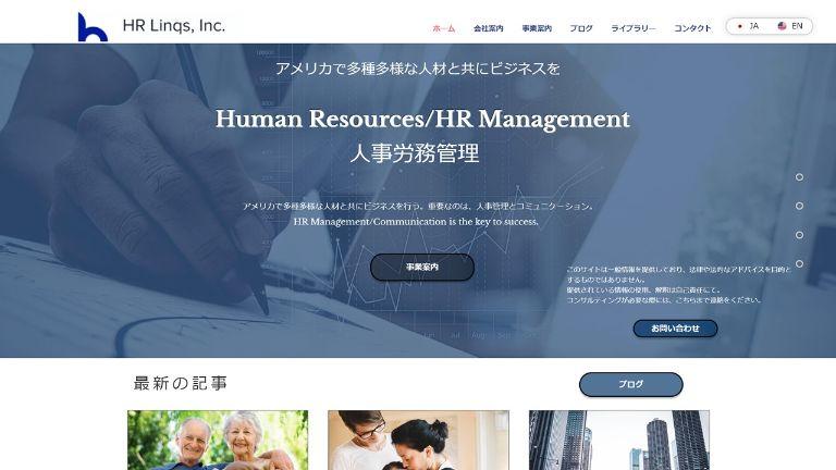 HR_Linqs