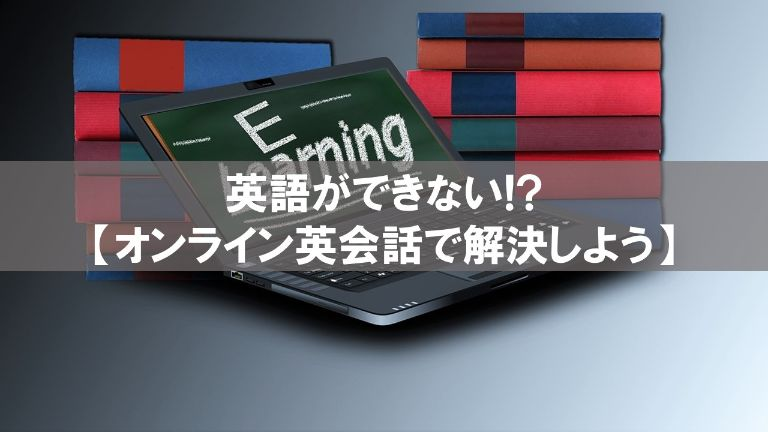 online_english_top