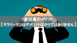 company_0