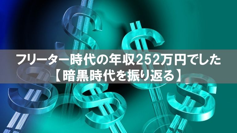 free_top