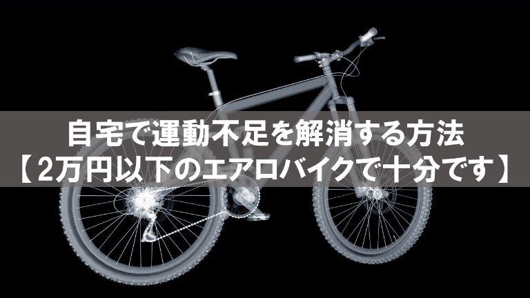 bike8