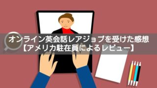 english_online1