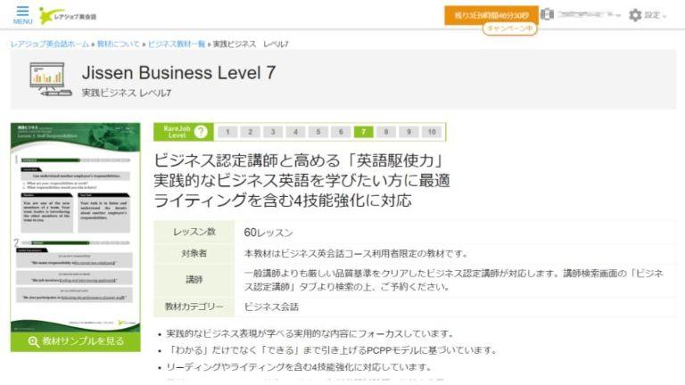 english_online17