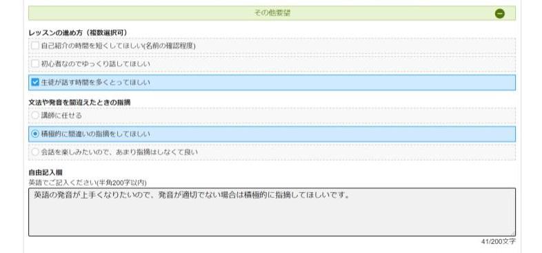 english_online27