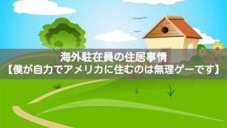 house14