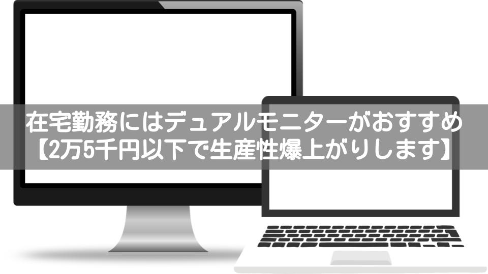 monitor7