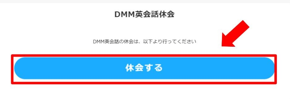 DMM60